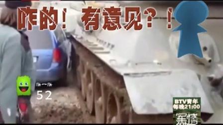 军情解码20170130 高清