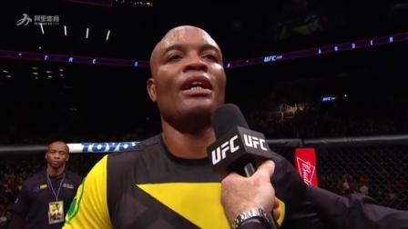 UFC 208男子中量级安德森·席尔瓦VS德瑞克·伯恩森
