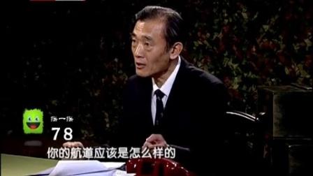 军情解码20170214 高清