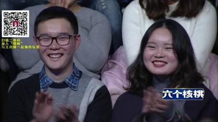 赵兴坐地铁被粉丝围攻 20170216
