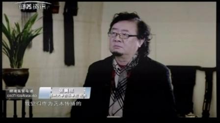 城市中国 2017 琴筝产业的现状与未来发展的思考 170218