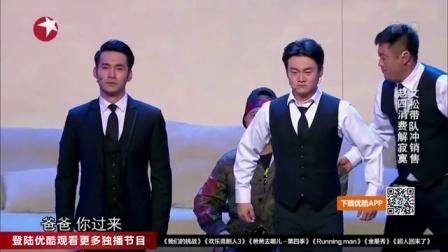 第06期:赵四秒变潮男再秀舞技