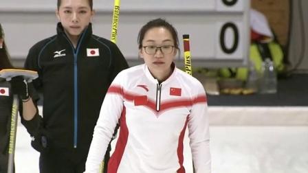 女子冰壶-中国6:5胜日本 决赛与韩国争冠