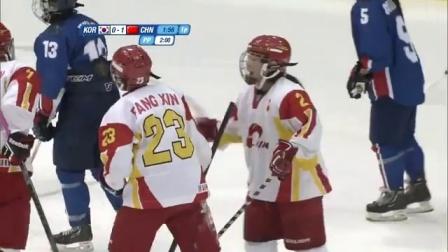 女子冰球 中国2:3点球惜败韩国 历史首败对手