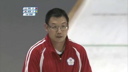 冰壶男子铜牌战 中国台北5:10负韩国