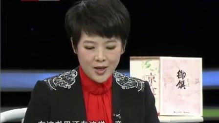 老北京教你品春季美食 20170225