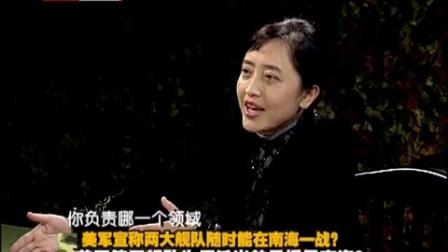军情解码20170227 高清