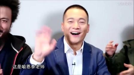"""第08期:超长版 郭麒麟黑亲爹是""""流氓"""""""
