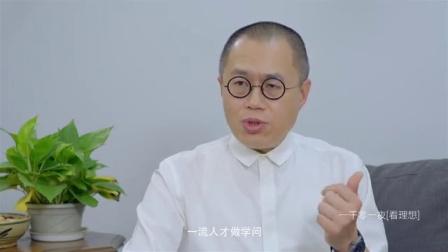 陈寅恪唐史研究(一)国史在 则国不亡 20170619