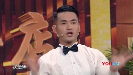 小岳岳惊曝师父黑历史 10