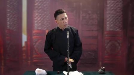 单口书:黄泉导师之断龙台(八)