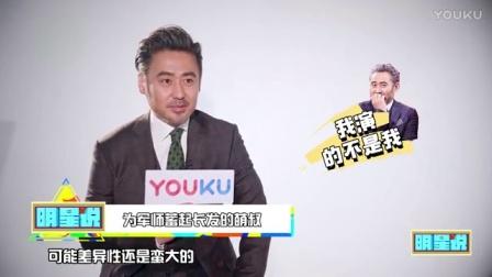 """吴秀波微信名意外曝光  """"不二""""疑似暗藏玄机"""