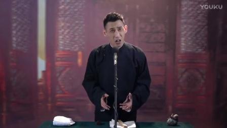 单口书:黄泉导师之断龙台(九)