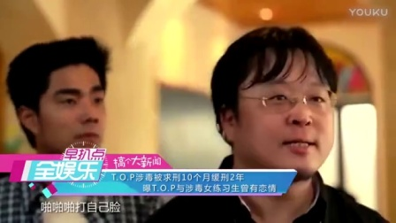 范爷回应当奥斯卡评委 20170630