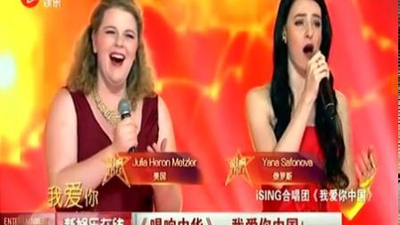 """""""白玉兰""""奖偏爱家庭剧 20171018"""