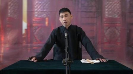 单口书:黄泉导师之断龙台(十六)