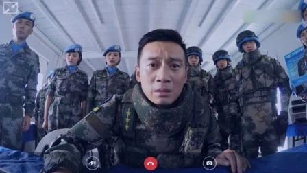 《维和步兵营》30集预告片