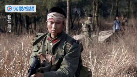 《狼烟遍地》 15 日军村中施 小牧愤怒灭敌人