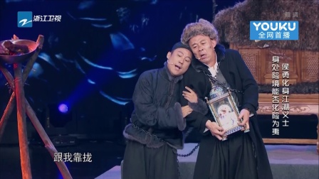 第5期:沈腾宋小宝尬演琼瑶戏 喜剧总动员 171