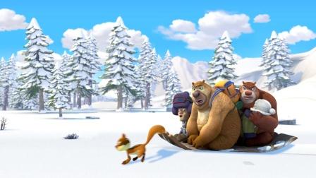 《熊出没之探险日记》预告片30秒