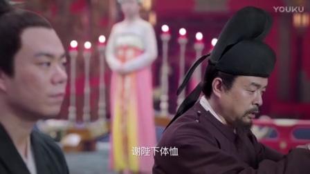 热血长安第二季_21