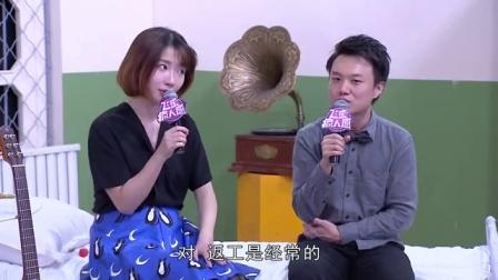 飞乐疯人愿 2017 解忧爵士 Mr Miss 02 Mr.Miss演绎百老汇爵士