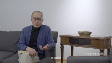 赵南栋(一) 台湾的鲁迅 20170123