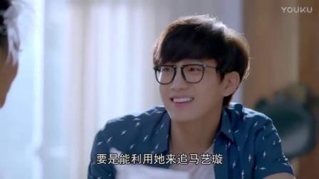 《我的狐仙老婆 第一季》范世錡 刘弈CUT 01