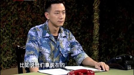 军情解码20170207 高清