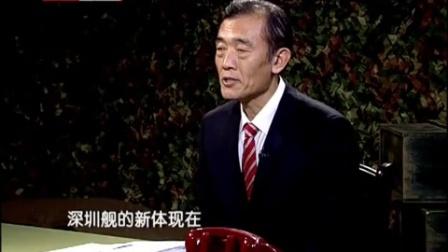 军情解码20170213 高清