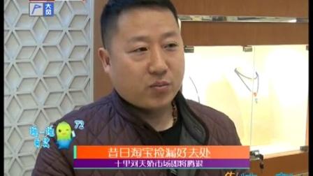 """生活 这一刻 2017 圆通快递陷""""倒闭""""传闻 170216 圆通快递陷""""倒闭""""传闻"""