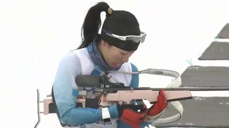 冬季两项 女子7.5公里 完整回放