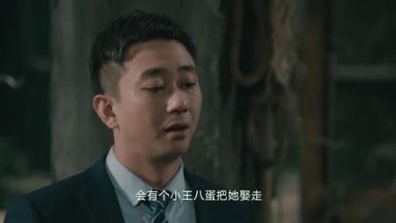 万茜分饰七角飙演技