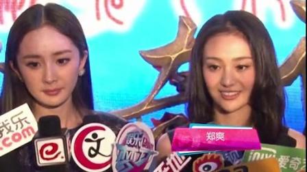 郑爽承认整容:我的长相我做主 默认与张翰恋情:我觉得太甜蜜了