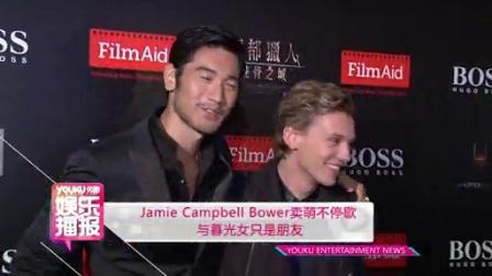 Jamie Campbell Bower卖萌不停歇 与暮光女只是朋友 130901