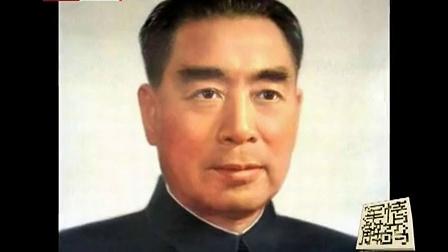 军情解码 2013 金一南《心胜》(五)民族之魂话英雄