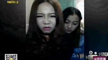 拍客视界 云南都市频道:女汉子离女神还有多远 131016