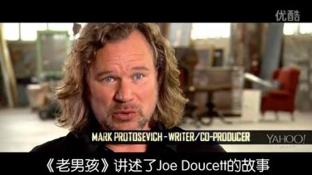 美版《老男孩》特辑 Film Team Commentaries被关20年重见天日