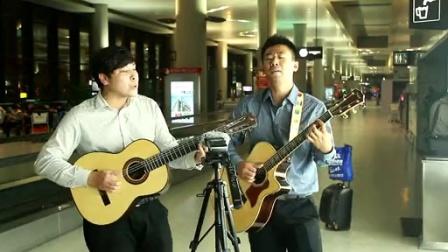 吉他弹唱 彩虹(郝浩涵和王炳星)