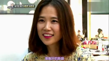 Section TV 演艺通信 130811