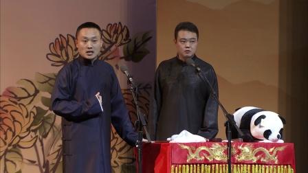 <结婚那些事儿>刘鹤春 关鹤柏 20171211