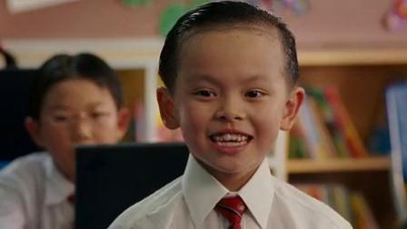 长江七号每个小孩都想要个七仔在线免费观看