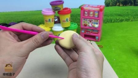 哆啦盒子玩具时间 2016 彩泥粘土手工制作DIY蛋卷夹心饼干 彩泥粘土手工DIY饼干