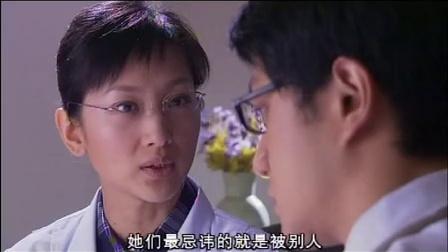 梅花档案 第二部 09