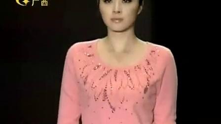 时尚中国 2010 羊绒时尚女装展演 100301