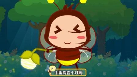 兔小贝儿歌  小虫虫特工队 (含歌词)