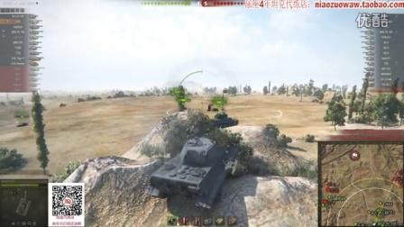 坦克世界尿座解说 9连环E50教你做毒狼