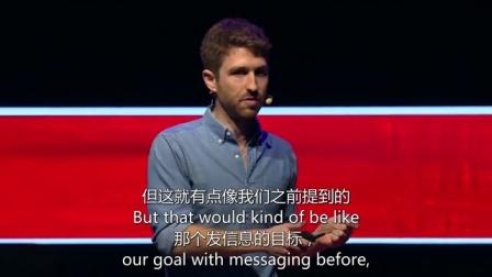 崔斯坦 • 哈里斯:科技如何帮助我们专注