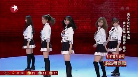 SNH48萌妹子《新五官争功》