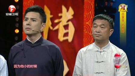百家姓 2016 解读何姓起源 何云伟吃辣椒跳拉丁舞